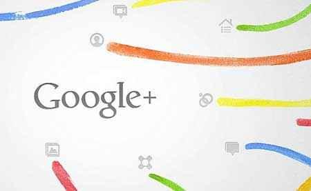 Usare Google Plus per il settore turistico alberghiero