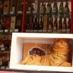 wine tiger - vino di tigre