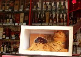 """Vino di tigre: Tra Marketing e Crudeltà – """"wine tiger"""""""